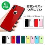 背面ガラスケース iPhone7 / iPhone7 Plus iPhone8 8plus iPhone7 7plus 強化ガラス 9H 耐衝撃 軽量 二重構造 Qi 充電対応