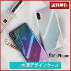 iPhone7 / iPhone7 Plus iPhone8 iPhone8plus iPhone7 ケース 水滴 しずく 雫 立体 レインボー オーロラ