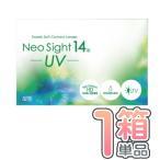 ネオサイト14 UV 1箱セット メール便 送料無料 1箱6枚入り アイレ コンタクト 2week