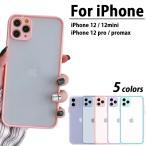 iPhone ケース マット クリア 透明 スマホケース アイフォン アイホン iPhone12 耐衝撃 吸収 薄型 軽量 カメラ保護 かわいい おしゃれ 韓国