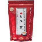 (3個までメール便) りんご茶 5包入 マキュレ 100%りんごのお茶 無添加 無着色