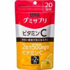 【ポイント10倍】 UHA味覚糖 UHA グミサプリ ビタミンC SP