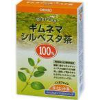 オリヒロ NLティー100% ギムネマシルベスタ茶