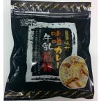 マルカワ 渋川せんべい 味噌カレー牛乳煎餅 (1袋・60g)