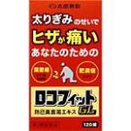 【第2類医薬品】 太田胃散 ロコフィットGL