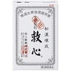 【第2類医薬品】 救心製薬 生薬強心剤 救心