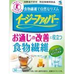 【特定保健用食品】 小林製薬 イージーファイバー食物繊維