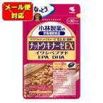 小林製薬の栄養補助食品 ナットウキナーゼEX