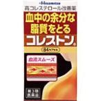 【第3類医薬品】 ★ 久光製薬 コレストン
