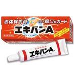 【第3類医薬品】 タイヘイ薬品 エキバンA <10g>