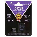 Amplim 64GB 128GB MicroSD MicroSDXC メモリーカードプラスアダプター - Micro SD SDXC Class 10 Extreme Pro UHS-I U3 A1 V30 超高速100MB/