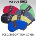 【番手別 9本組】【全 9色】【Forbos Free Fit Iron Cover】 フォーボス フリー フィット アイアン カバー