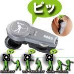 ライト ゴルフ メトロノーム 耳に装着可能モデル【G-718】