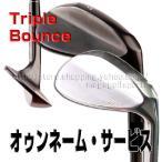 ゴルフクラブ トリプルバンス フォージド ウェッジ ( Hirota Golf Triple Bounce Forged Wedge )