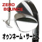 【HIROTA GOLF】無刻印ゼロ バンス フォージド ウェッジ(No carved seal ZERO BOUNCE Forged Wedge)