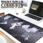 ショッピングマウス マウス パッド 世界地図 ワールドマップ 特大 BIGサイズ デスク ゲーミング マウスパッド