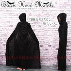 コスプレ マント ハロウィン ドラキュラ ブラック レッド フード 黒魔導士 魔法使い black mantle