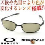 OAKLEY Blender pewter & 超高性能多機能 調光偏光レンズ DRIVE WEAR ドライブ ウエア