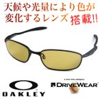 OAKLEY Blender satin black & 超高性能多機能 調光偏光レンズ DRIVE WEAR ドライブ ウエア
