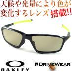 OAKLEY crosslink ZERO ブラックインク & 超高性能多機能 調光偏光レンズ DRIVE WEAR ドライブ ウエア