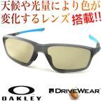 OAKLEY crosslink ZERO サテングレースモーク  & 超高性能多機能 調光偏光レンズ DRIVE WEAR ドライブ ウエア