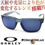 OAKLEY Holbrook Crystal Black/ICE IRIDIUM asian fit & 超高性能多機能 調光偏光レンズ DRIVE WEAR ドライブ ウエア