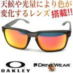 OAKLEY Holbrook Gray Smoke/Ruby Iridium asian fit & 超高性能多機能 調光偏光レンズ DRIVE WEAR ドライブ ウエア