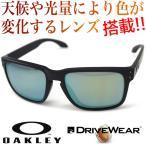 OAKLEY Holbrook Matte Black ink Emerald Iridium asian fit & 超高性能多機能 調光偏光レンズ DRIVE WEAR ドライブ ウエア