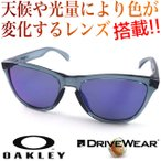 DRIVEWEAR × オークリー OAKLEY Frogskins crystal black/positive red iridium (asian fit) oo9245-18