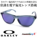 OAKLEY Frogskins crystal black/positive red iridium (Asian Fit) & �ݥ饦���� Polawing SPX1.60  oo9245-18