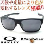 OAKLEY TWOFACE Steel/Black Iridium & 超高性能多機能 偏光調光レンズ DRIVE WEAR ドライブ ウエア  oo9256-04