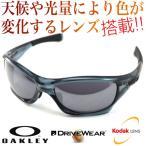 OAKLEY PIT BULL(ASIAN FIT) Crystal Black/Black Iridium   & 超高性能多機能 調光偏光レンズ DRIVE WEAR ドライブ ウエア