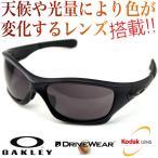OAKLEY PIT BULL(ASIAN FIT) Matte Black/Warm Grey   & 超高性能多機能 調光偏光レンズ DRIVE WEAR ドライブ ウエア