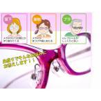 【往復送料別】鼻盛り加工 ※セルフレーム・サングラスの眼鏡ズレ対策に!【鼻パット/クリングスアーム取付・ピターム・アイアーム】