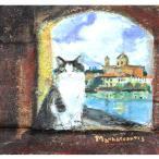 マンハッタナーズ メガネ拭き MX300MAN MAN 29【猫を主人公としたアート】【ワイピングクロス】【日本製】【メール便発送可】