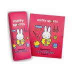 ミッフィー miffy sportsシリーズのメガネケース&メガネ拭き