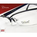 【メガネ度付】Dixon Collection Eyewear ハーフリム D.blue ダブルブリッジ 眼鏡一式 《送料無料》】+カラーレンズ無料キャンペーン中【伊達メガネ対応】