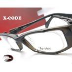 【メガネ度付】X-Code Eyewear エアロフレーム DarkGray 超弾力性新素材 フルリム眼鏡《送料無料》】+カラーレンズ無料キャンペーン中【伊達メガネ対応】