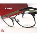 【メガネ度付】VeeGe Eyewear Black×Gray  純チタン素材  フルリムフレーム  眼鏡一式《送料無料》】+カラーレンズ無料キャンペーン中【伊達メガネ対応】