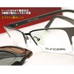 【メガネ度付】マグネット式 度付偏光サングラス メガネセット超弾性樹脂素材 Gray《送料無料》】+カラーレンズ無料キャンペーン中【伊達メガネ対応】