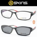 SKINS スキンズ メガネフレーム SK-116-3 マグネットクリップ偏光サングラス 度付き対応 近視 遠視 老眼 遠近両用