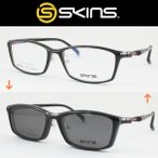 SKINS スキンズ メガネフレーム SK-139-3 マグネットクリップ偏光サングラス 度付き対応 近視 遠視 老眼 遠近両用