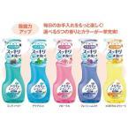 メガネのシャンプー 除菌EX 選べる5つの香り