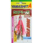 ヤマシタ(yamashita) タコベーII 段差針 1.5号 B