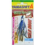 ヤマシタ(yamashita) タコベーII 段差針 1.5号 D