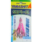 ヤマシタ(yamashita) タコベーII  1.5号 G