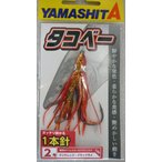 ヤマシタ(yamashita) タコベー 1本針 2号 CRB