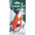 コータック(Coatac) コンデックス 5430  45g RS