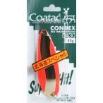 コータック(Coatac) コンデックス 5430  45g RG