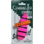 コータック(Coatac) コンデックス 5430  45g DP